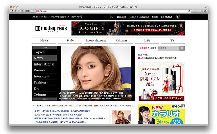 http://www.machikado-creative.jp/wordpress/wp-content/uploads/2014/12/041.jpg