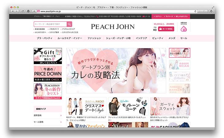 http://www.machikado-creative.jp/wordpress/wp-content/uploads/2014/12/062.jpg