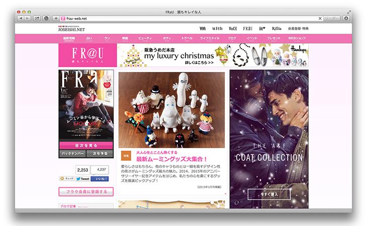 http://www.machikado-creative.jp/wordpress/wp-content/uploads/2014/12/073.jpg