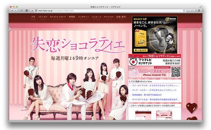 http://www.machikado-creative.jp/wordpress/wp-content/uploads/2014/12/081.jpg