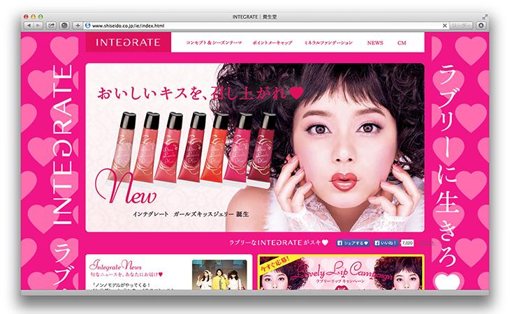 http://www.machikado-creative.jp/wordpress/wp-content/uploads/2014/12/092.jpg