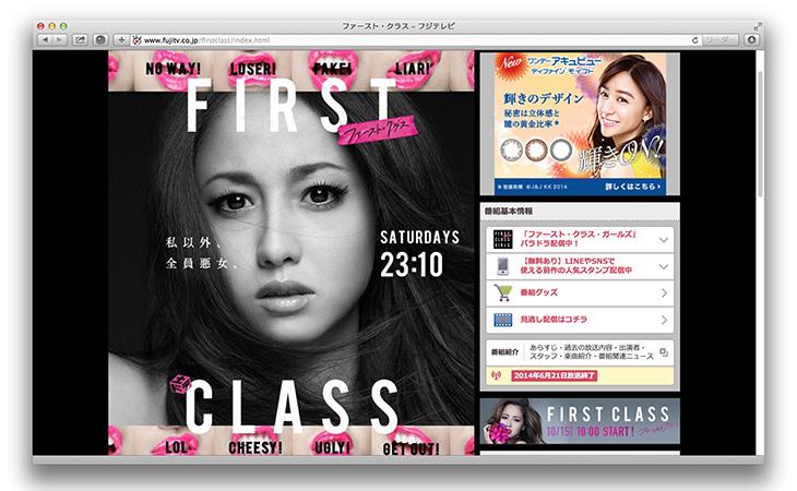 http://www.machikado-creative.jp/wordpress/wp-content/uploads/2014/12/102.jpg