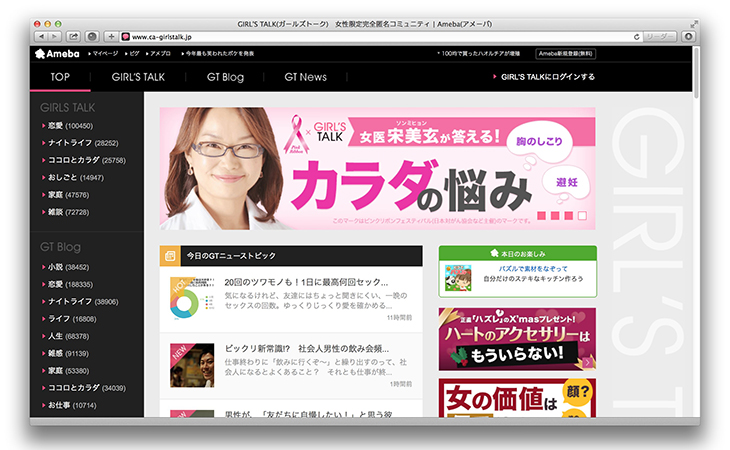 http://www.machikado-creative.jp/wordpress/wp-content/uploads/2014/12/111.jpg