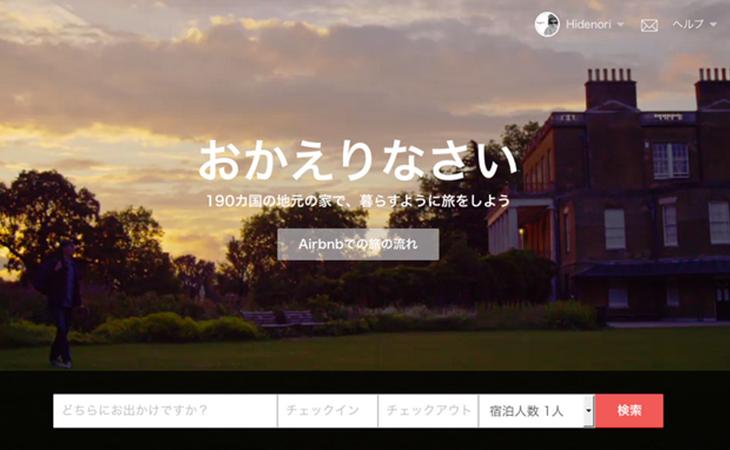 https://www.machikado-creative.jp/wordpress/wp-content/uploads/2014/12/13.png