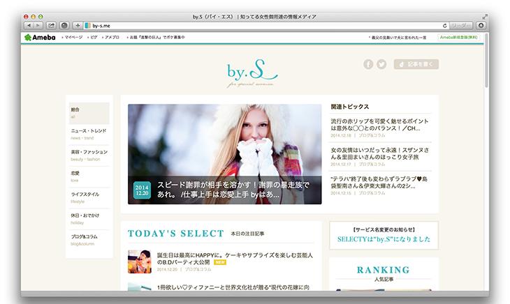 http://www.machikado-creative.jp/wordpress/wp-content/uploads/2014/12/14.jpg