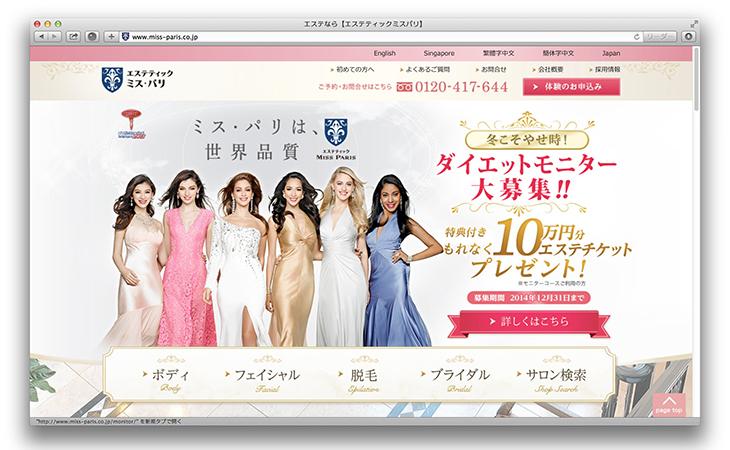 http://www.machikado-creative.jp/wordpress/wp-content/uploads/2014/12/16.jpg