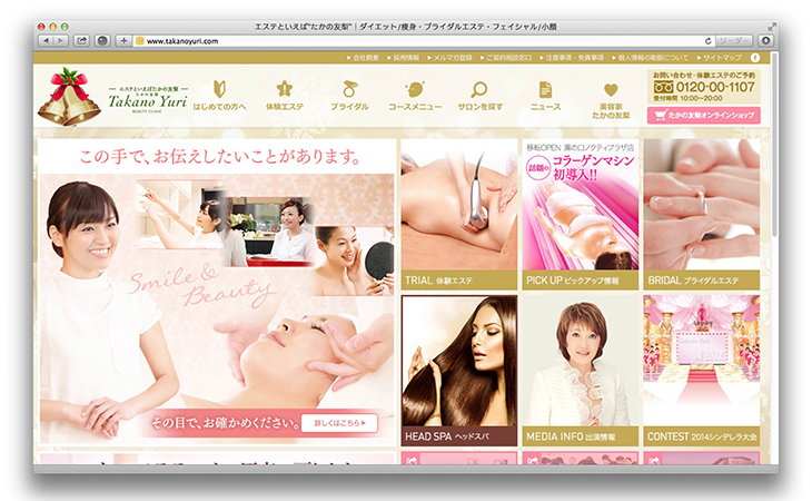 http://www.machikado-creative.jp/wordpress/wp-content/uploads/2014/12/17.jpg