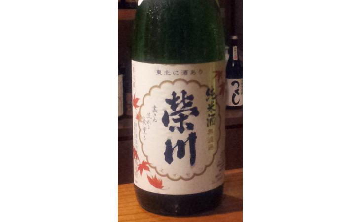 https://www.machikado-creative.jp/wordpress/wp-content/uploads/2015/01/20120823_161813.jpg