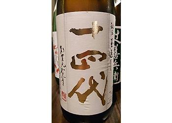 https://www.machikado-creative.jp/wordpress/wp-content/uploads/2015/01/4.44.jpg