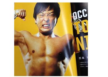 https://www.machikado-creative.jp/wordpress/wp-content/uploads/2015/04/21.png
