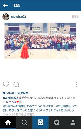 http://www.machikado-creative.jp/wordpress/wp-content/uploads/2015/06/37399.jpg