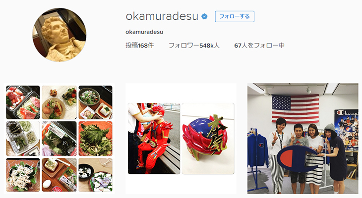 http://www.machikado-creative.jp/wordpress/wp-content/uploads/2015/06/71.jpg