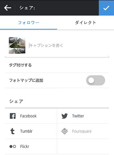 http://www.machikado-creative.jp/wordpress/wp-content/uploads/2015/06/Screenmemo_2015-06-10-16-36-15.jpg