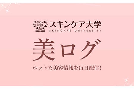 https://www.machikado-creative.jp/wordpress/wp-content/uploads/2015/08/111f5045bbf4b01815eb39492e769472.jpg