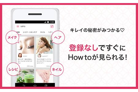 https://www.machikado-creative.jp/wordpress/wp-content/uploads/2015/08/2101b39a8c0aa8f6d91df27dc184ae27.jpg