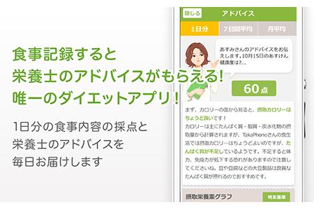 https://www.machikado-creative.jp/wordpress/wp-content/uploads/2015/08/3f8f70d40c3c0b6f121d4c0730315fef.jpg