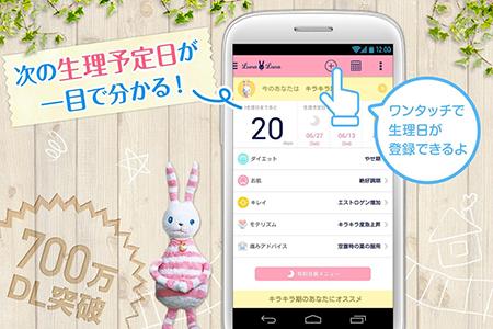 https://www.machikado-creative.jp/wordpress/wp-content/uploads/2015/08/fd26fe86dc9e67c198879856aa4b389d.jpg