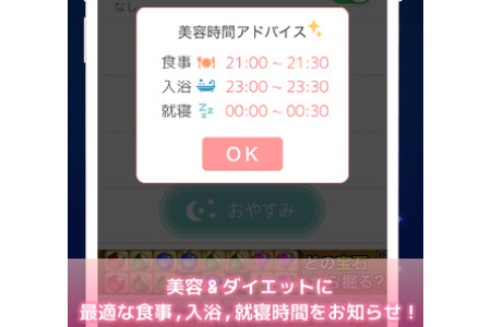 https://www.machikado-creative.jp/wordpress/wp-content/uploads/2015/08/screen322x572.jpg