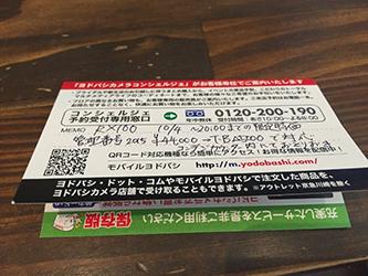 http://www.machikado-creative.jp/wordpress/wp-content/uploads/2015/10/c12b6adde4d037b8ec9fa3e62b65e9da.jpg