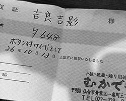 https://www.machikado-creative.jp/wordpress/wp-content/uploads/2015/10/kira.png