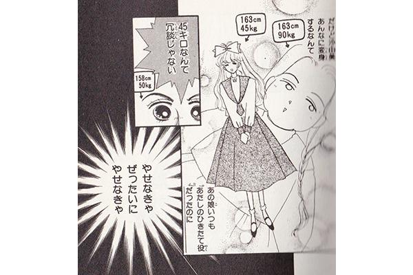 https://www.machikado-creative.jp/wordpress/wp-content/uploads/2015/12/041.jpg