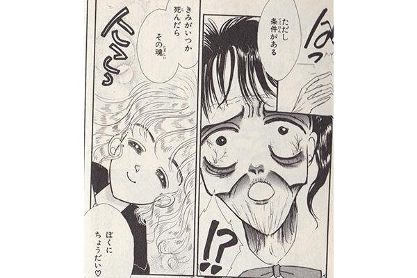 https://www.machikado-creative.jp/wordpress/wp-content/uploads/2015/12/06.jpg