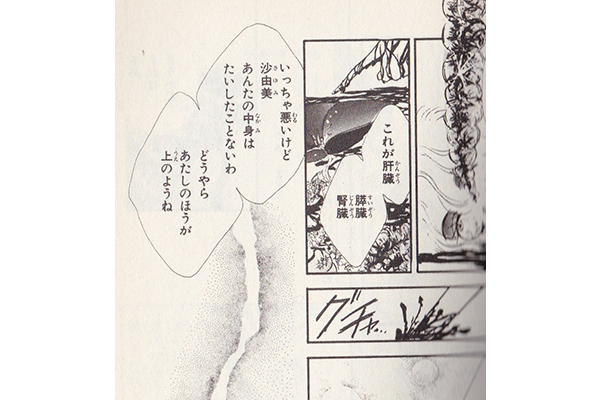 https://www.machikado-creative.jp/wordpress/wp-content/uploads/2015/12/07.jpg