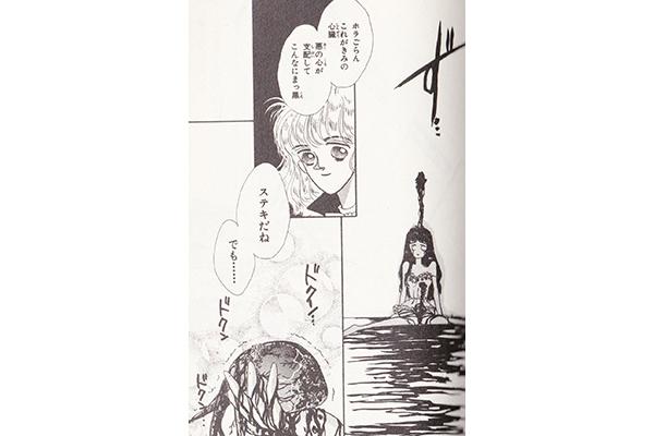 https://www.machikado-creative.jp/wordpress/wp-content/uploads/2015/12/09.jpg