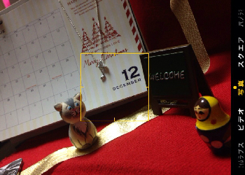 http://www.machikado-creative.jp/wordpress/wp-content/uploads/2015/12/52.jpg