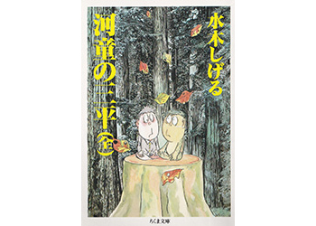 https://www.machikado-creative.jp/wordpress/wp-content/uploads/2015/12/hyoushi.jpg