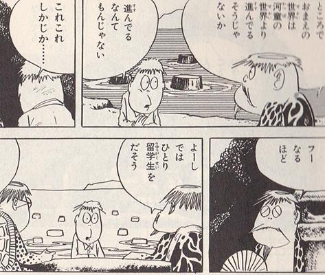 https://www.machikado-creative.jp/wordpress/wp-content/uploads/2015/12/toianna_0021.jpg