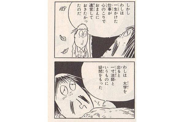 https://www.machikado-creative.jp/wordpress/wp-content/uploads/2015/12/toianna_0041.jpg