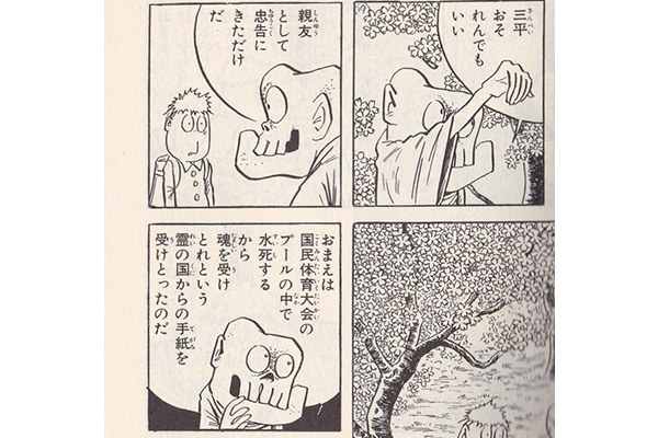 https://www.machikado-creative.jp/wordpress/wp-content/uploads/2015/12/toianna_0051.jpg