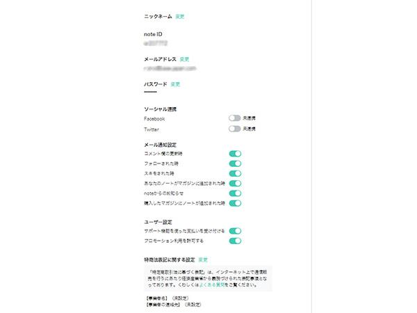 https://www.machikado-creative.jp/wordpress/wp-content/uploads/2016/02/abffd09128c68485c4dc24db34e586c7.jpg