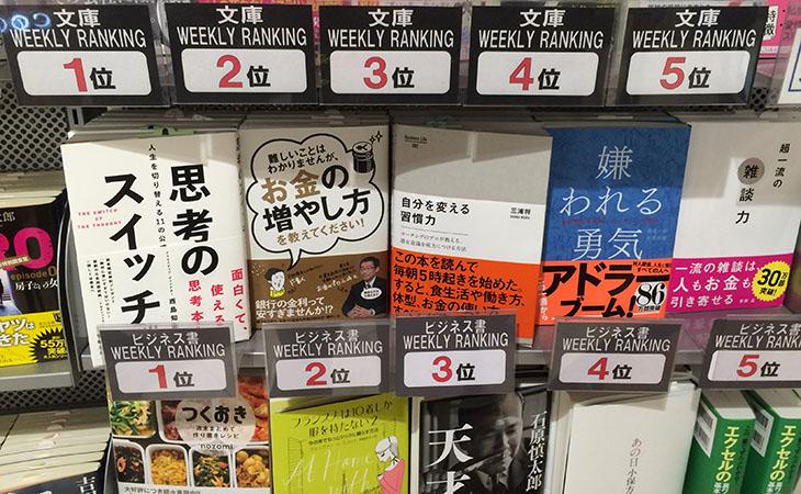 https://www.machikado-creative.jp/wordpress/wp-content/uploads/2016/03/11.jpg