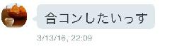 https://www.machikado-creative.jp/wordpress/wp-content/uploads/2016/04/new_new_S__89522181.jpg