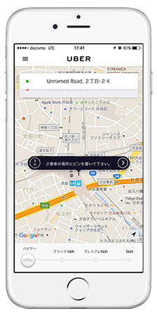 https://www.machikado-creative.jp/wordpress/wp-content/uploads/2016/05/Uber_London_request-screenshot.jpg