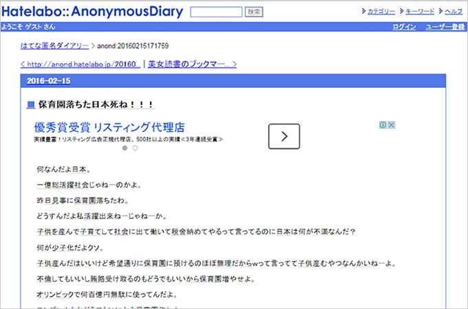https://www.machikado-creative.jp/wordpress/wp-content/uploads/2016/09/SnapCrab_NoName_2016-9-12_16-36-6_No-00.png