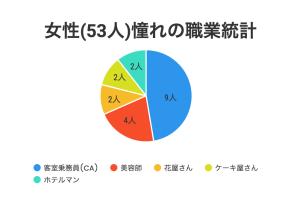 %e3%82%b9%e3%82%af%e3%83%aa%e3%83%bc%e3%83%b3%e3%82%b7%e3%83%a7%e3%83%83%e3%83%88-2016-10-20-17-40-27