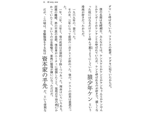 http://www.machikado-creative.jp/wordpress/wp-content/uploads/2016/12/02.png
