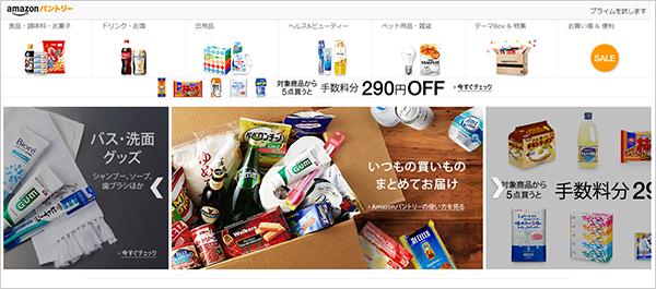 http://www.machikado-creative.jp/wordpress/wp-content/uploads/2017/02/032.png