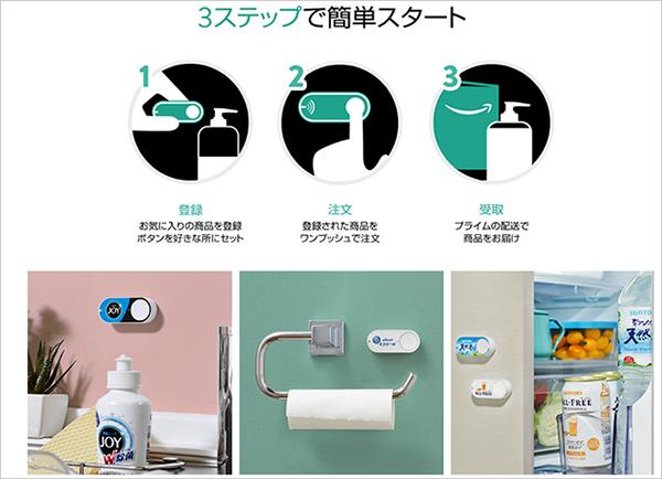 http://www.machikado-creative.jp/wordpress/wp-content/uploads/2017/02/051.png