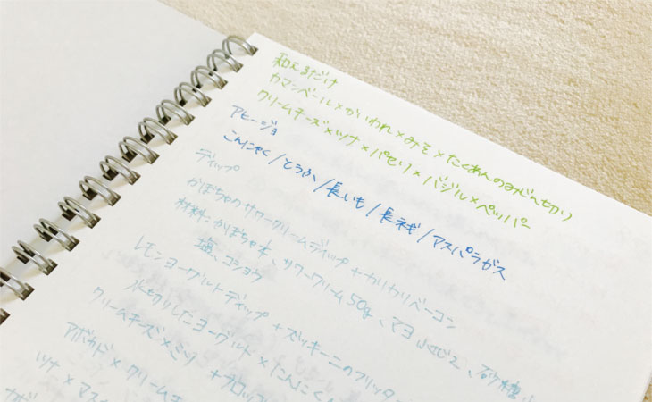 https://www.machikado-creative.jp/wordpress/wp-content/uploads/2017/02/3.jpg