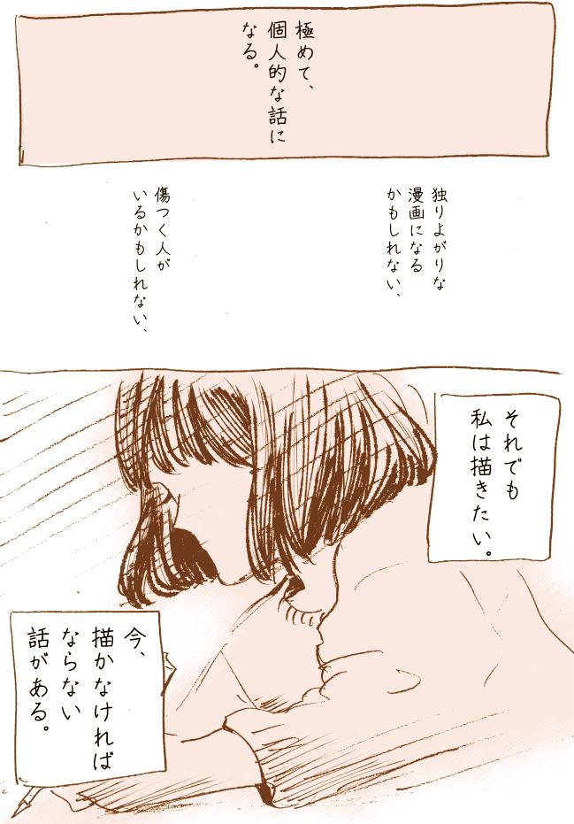 https://www.machikado-creative.jp/wordpress/wp-content/uploads/2017/03/11.jpg