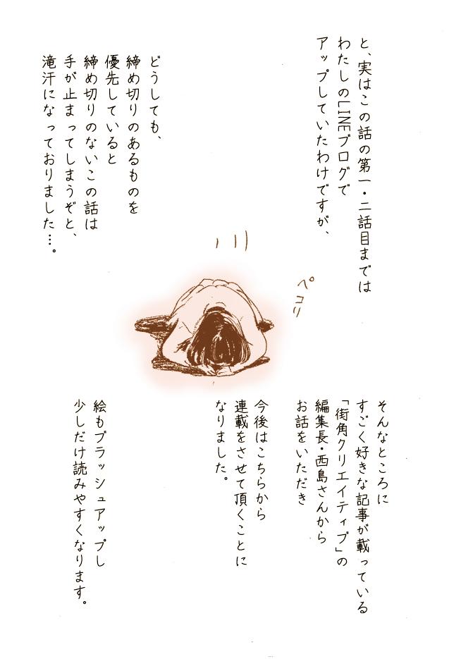 https://www.machikado-creative.jp/wordpress/wp-content/uploads/2017/03/21.jpg