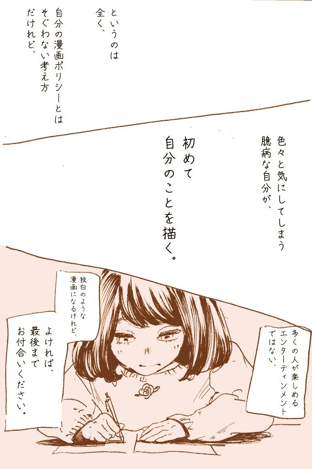 https://www.machikado-creative.jp/wordpress/wp-content/uploads/2017/03/41.jpg