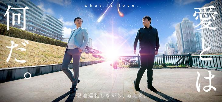 https://www.machikado-creative.jp/wordpress/wp-content/uploads/2017/03/434baac261b2e94df6af33c511aadf6c.jpg