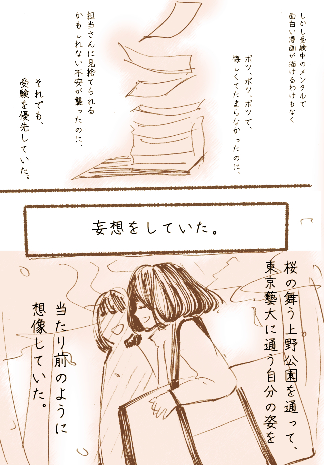 https://www.machikado-creative.jp/wordpress/wp-content/uploads/2017/03/51.jpg