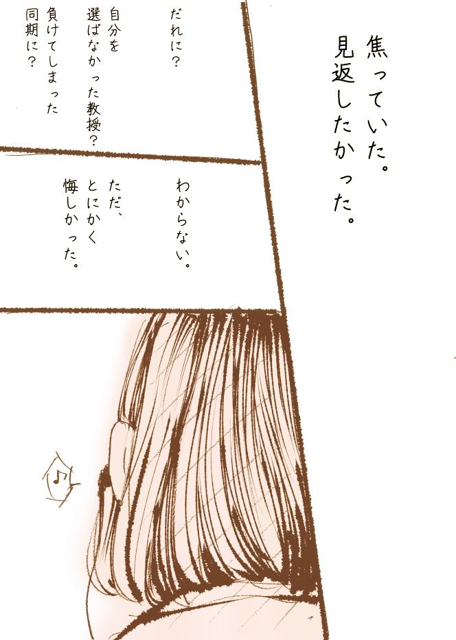 https://www.machikado-creative.jp/wordpress/wp-content/uploads/2017/03/9.jpg