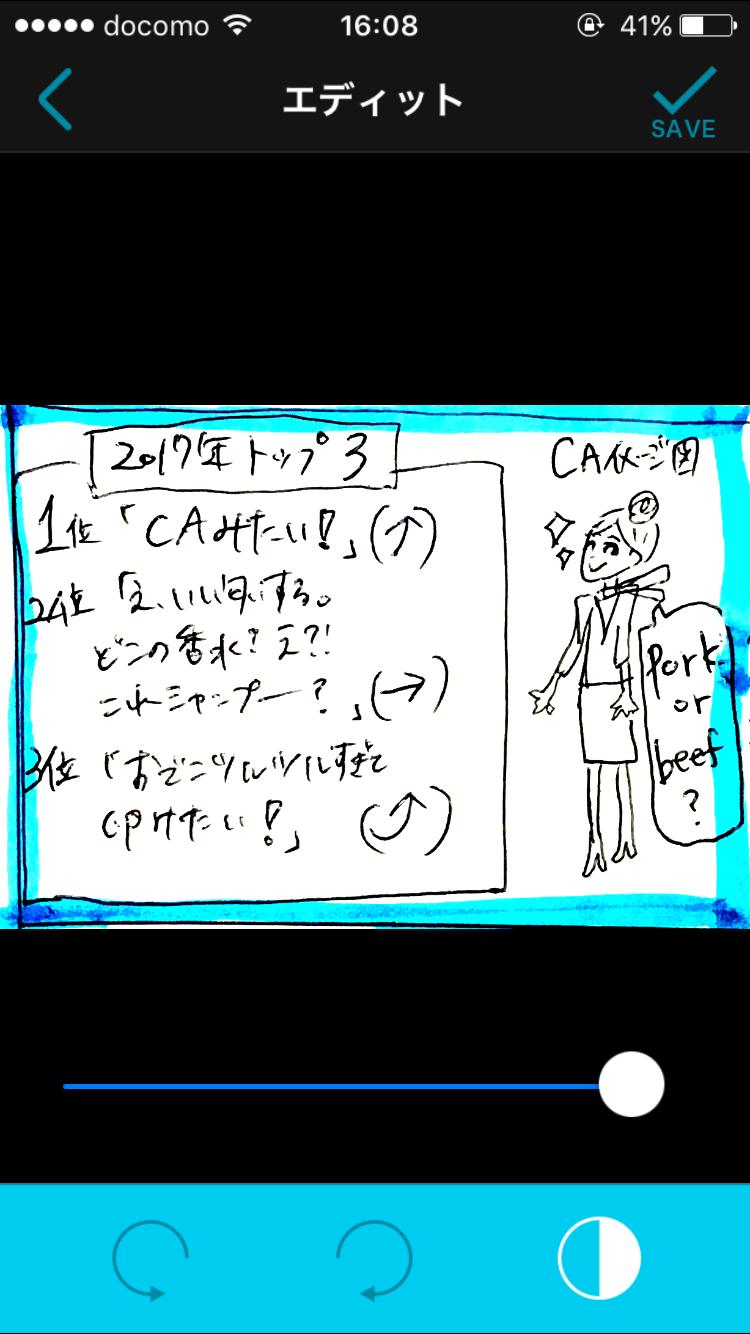 https://www.machikado-creative.jp/wordpress/wp-content/uploads/2017/03/IMG_3320.png